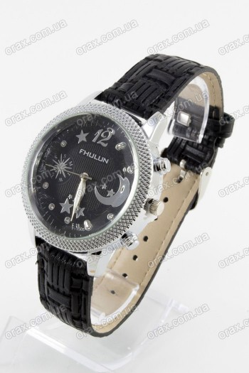 Купить  Наручные женские часы Fhulun (код: 13285)