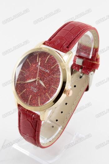 Купить  Наручные женские часы Fhulun (код: 13289)