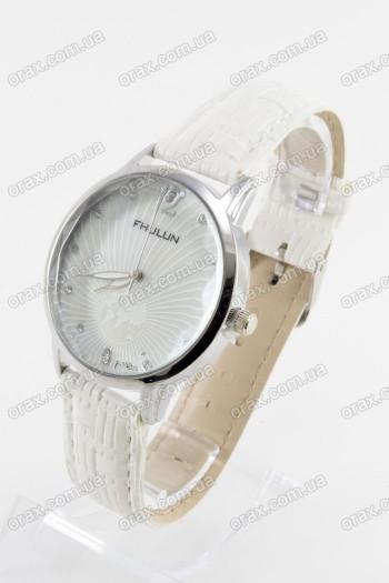 Купить  Наручные женские часы Fhulun (код: 13291)