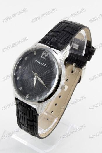 Наручные женские часы Fhulun (код: 13292)