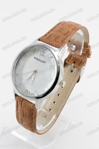 Купить  Наручные женские часы Fhulun (код: 13293)