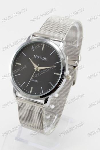 Купить  Наручные женские часы MOWDD (код: 13312)
