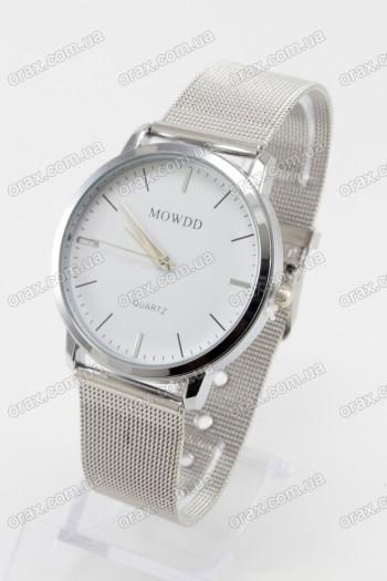 Купить  Наручные женские часы MOWDD (код: 13313)