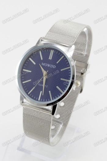Купить  Наручные женские часы MOWDD (код: 13314)