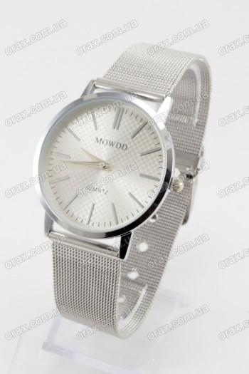 Купить  Наручные женские часы MOWDD (код: 13315)