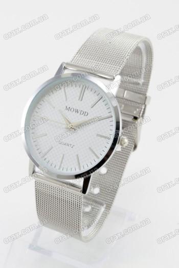 Купить  Наручные женские часы MOWDD (код: 13317)