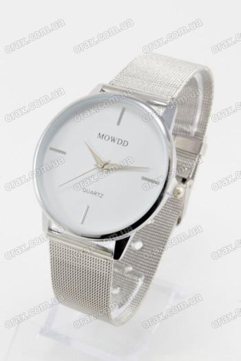 Купить  Наручные женские часы MOWDD (код: 13319)