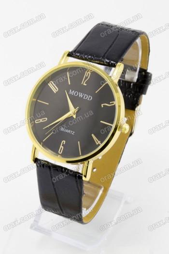 Купить  Наручные женские часы MOWDD (код: 13329)