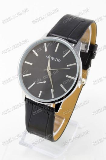 Купить  Наручные женские часы MOWDD (код: 13332)