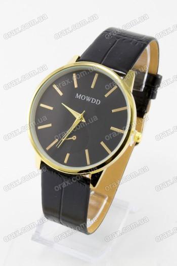 Купить  Наручные женские часы MOWDD (код: 13333)