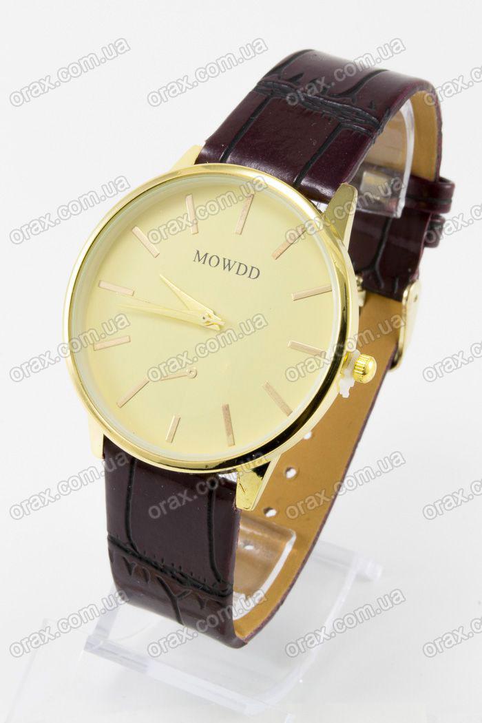 Купить  Наручные женские часы MOWDD (код: 13334)