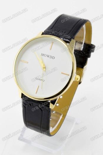 Купить  Наручные женские часы MOWDD (код: 13336)
