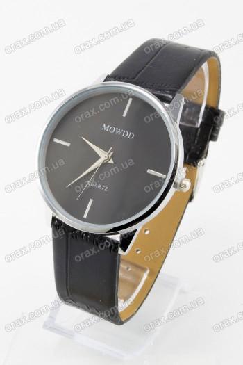Купить  Наручные женские часы MOWDD (код: 13337)