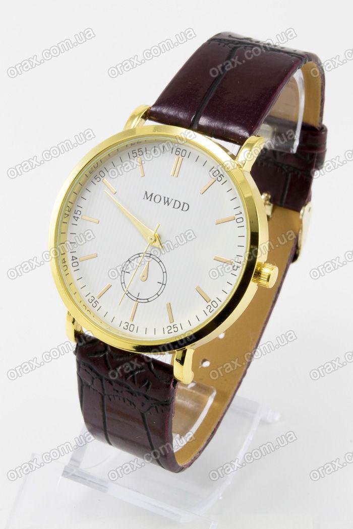 Купить  Наручные женские часы MOWDD (код: 13338)