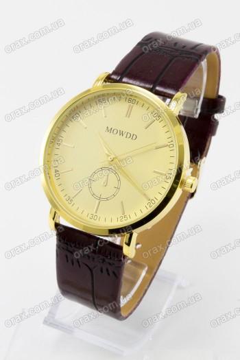 Купить  Наручные женские часы MOWDD (код: 13341)