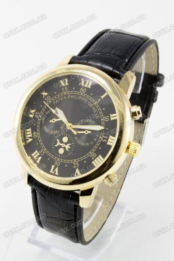 Купить  Наручные мужские часы Patek Philippe (код: 13350)