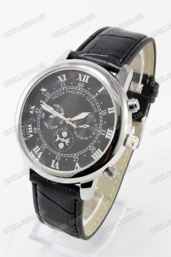 Купить  Наручные мужские часы Patek Philippe (код: 13351)