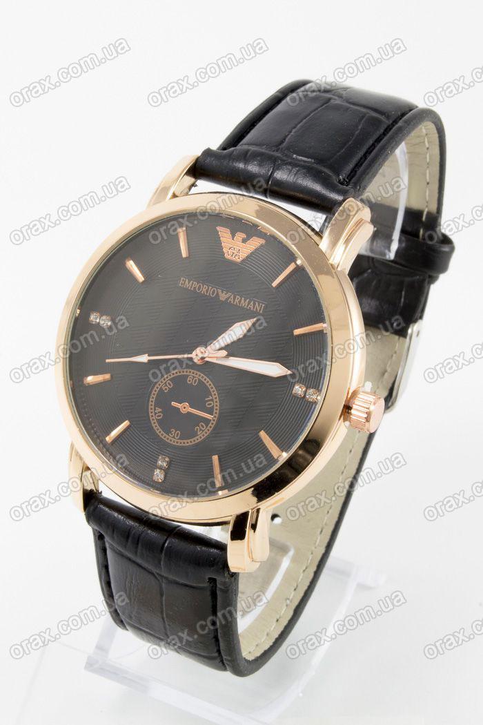 Купить  Наручные мужские часы Emporio Armani (код: 13358)