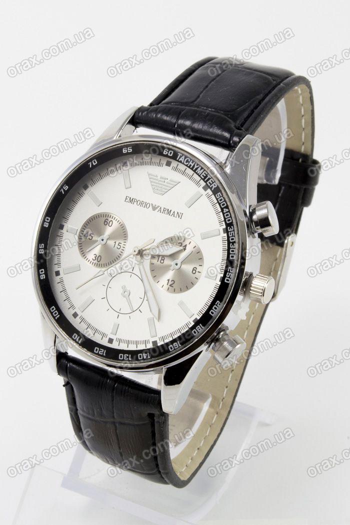 Наручные мужские часы Emporio Armani (код: 13361)