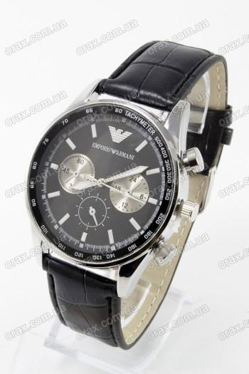 Купить  Наручные мужские часы Emporio Armani (код: 13362)