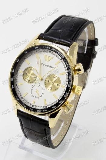 Купить  Наручные мужские часы Emporio Armani (код: 13364)