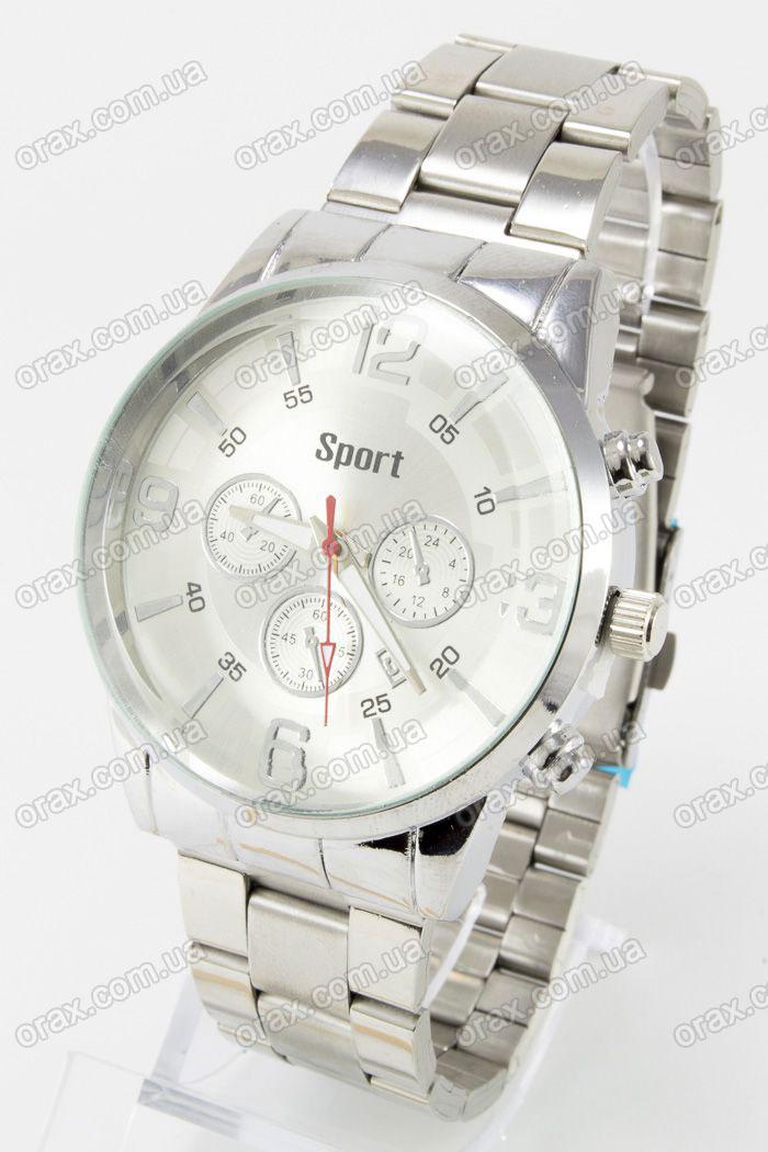 Наручные мужские часы Sport (код: 13376)