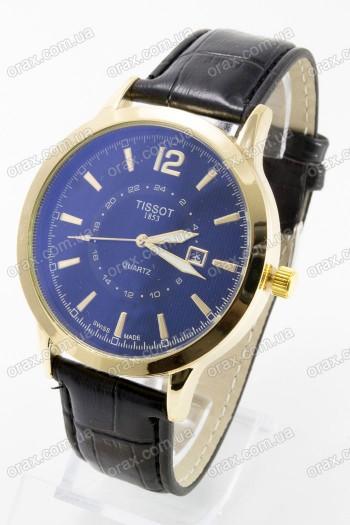 Купить  Наручные мужские часы Tissot (код: 13396)