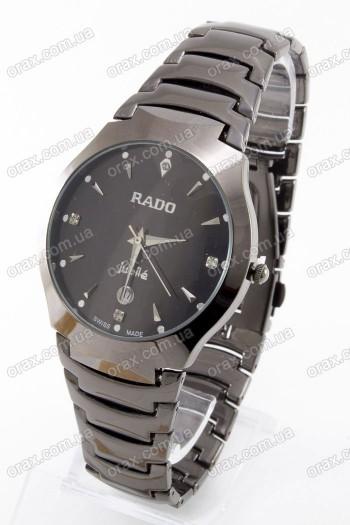 Купить Мужские наручные часы Rado (код: 13605)