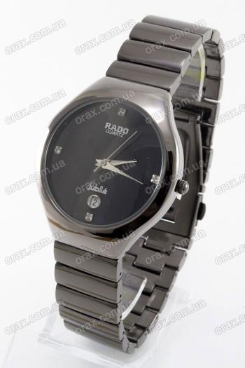 Купить Мужские наручные часы Rado (код: 13606)