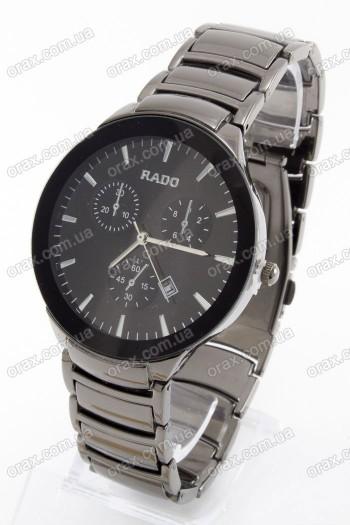 Купить Мужские наручные часы Rado (код: 13607)