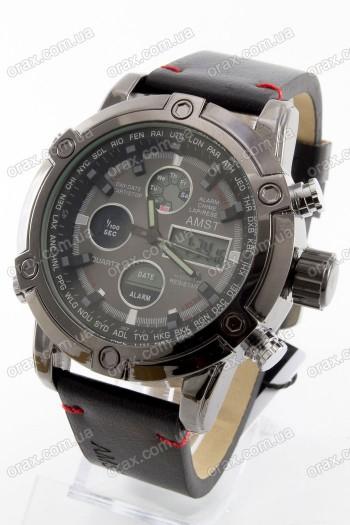 Купить Мужские наручные часы AMST (код: 13745)