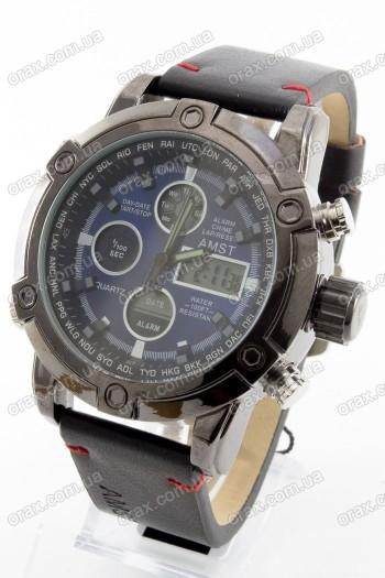 Купить Мужские наручные часы AMST (код: 13746)