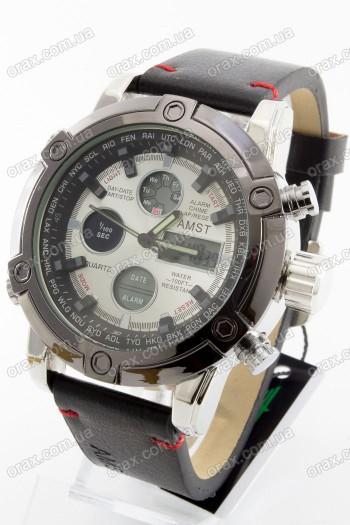 Купить Мужские наручные часы AMST (код: 13747)