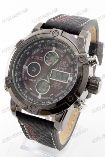 Купить Мужские наручные часы AMST (код: 13748)