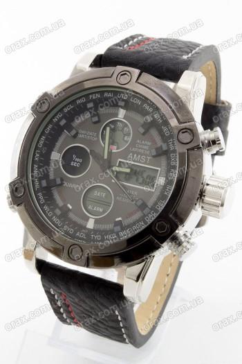 Купить Мужские наручные часы AMST (код: 13749)