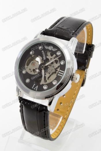 Купить Механические наручные часы Winner (код: 13768)