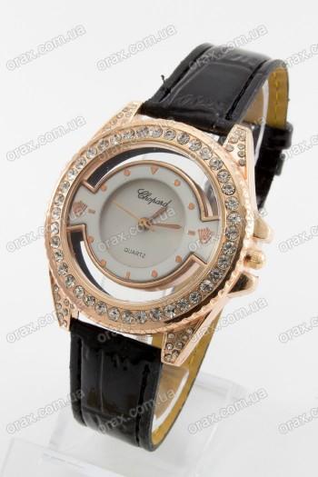 Купить Женские наручные часы Chopard (код: 13794)