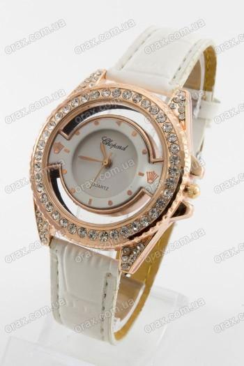 Женские наручные часы Chopard (код: 13795)