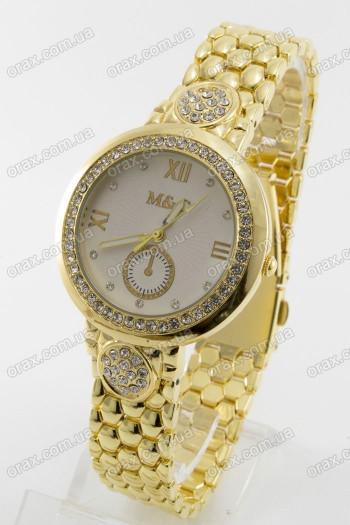 Женские наручные часы MC (код: 13896)