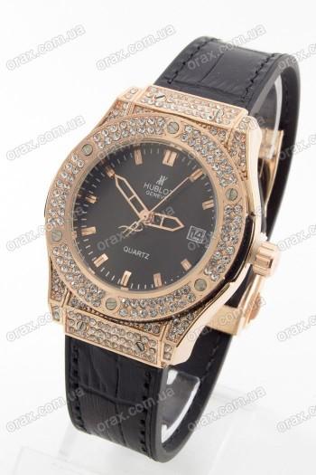 Купить Женские наручные часы Hublot (код: 13956)