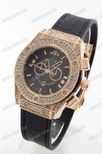 Купить Женские наручные часы Hublot (код: 13959)