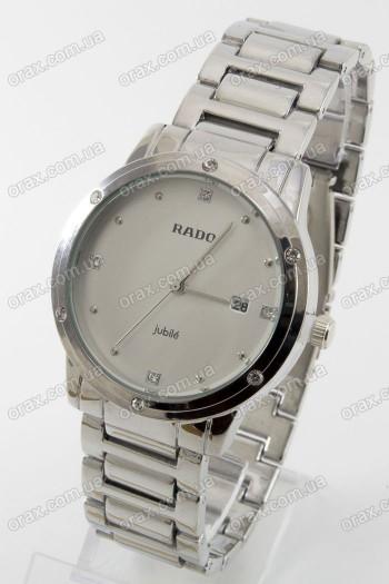 Купить Женские наручные часы Rado (код: 13994)