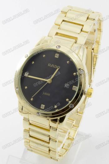 Купить Женские наручные часы Rado (код: 13996)
