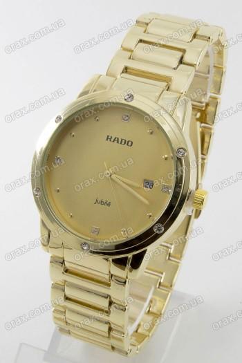 Купить Женские наручные часы Rado (код: 13997)