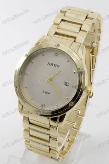 Купить Женские наручные часы Rado (код: 13998)