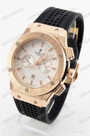 Купить Мужские наручные часы Hublot (код: 14041)