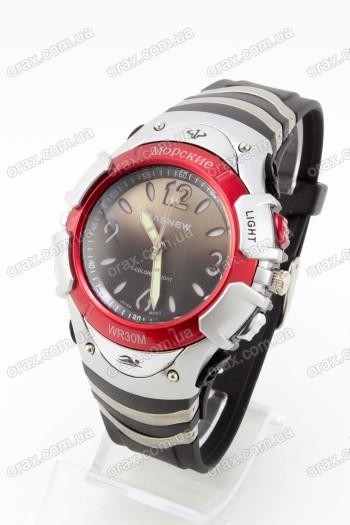 Купить Спортивные наручные часы Pasnew (код: 14285)