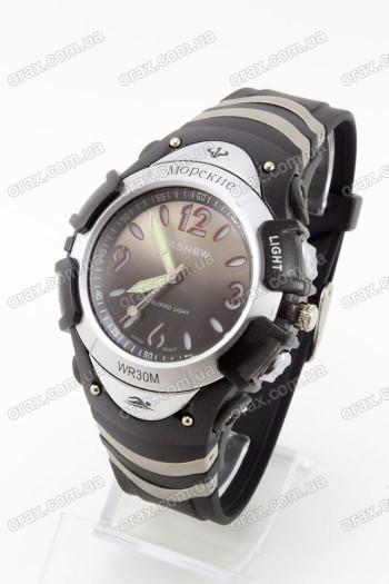 Купить Спортивные наручные часы Pasnew (код: 14286)