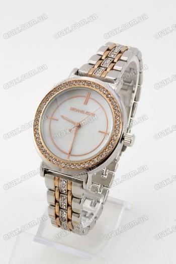 Купить Женские наручные часы Michael Kors (код: 14325)