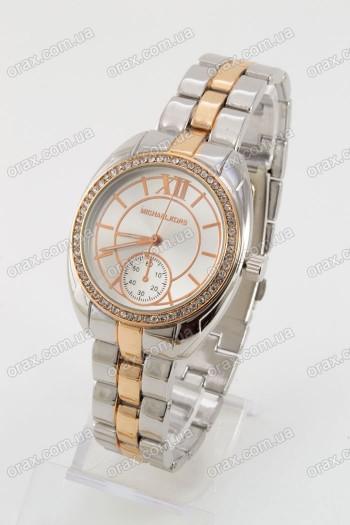 Купить Женские наручные часы Michael Kors (код: 14333)